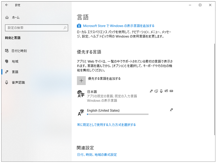 f:id:kakusuke98:20200319150620p:plain