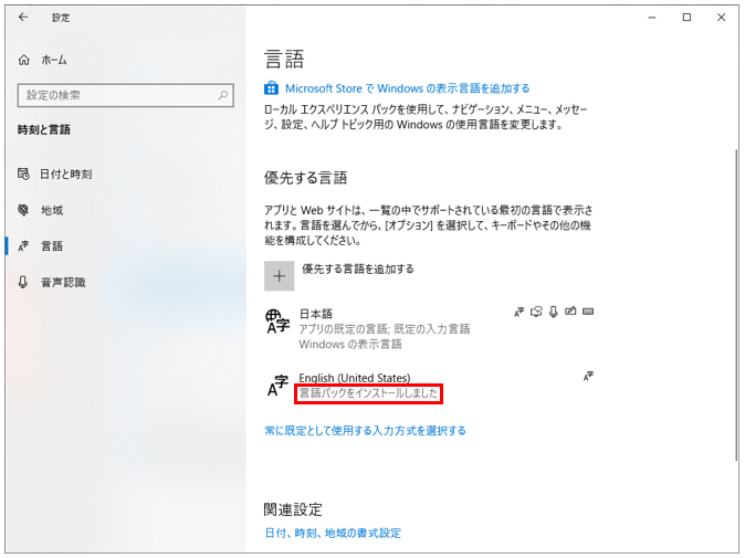 f:id:kakusuke98:20200319150713p:plain