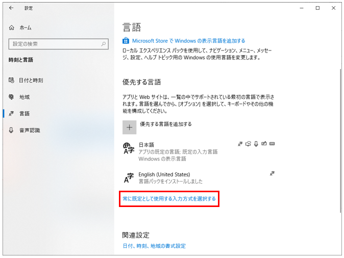 f:id:kakusuke98:20200319150735p:plain
