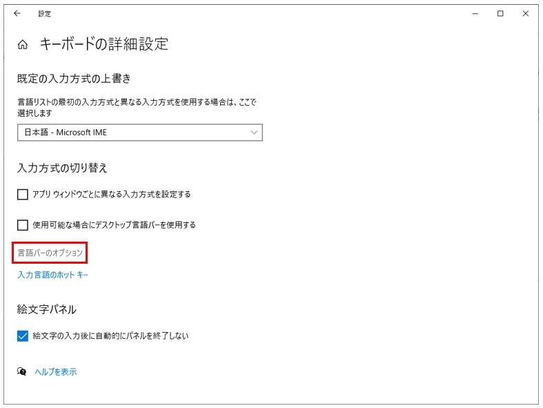 f:id:kakusuke98:20200319150749p:plain
