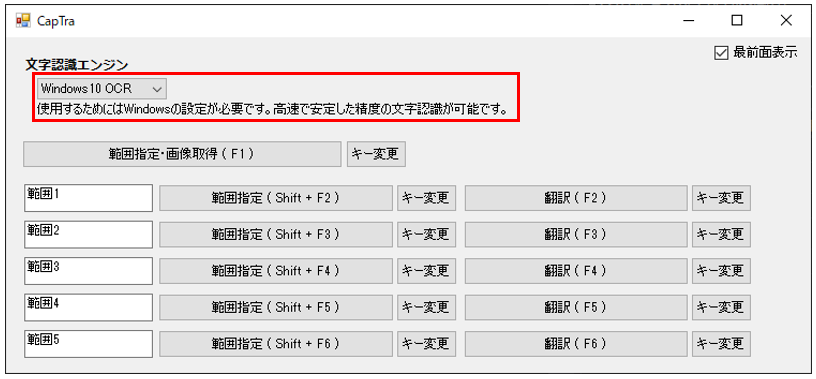 f:id:kakusuke98:20200319153940p:plain