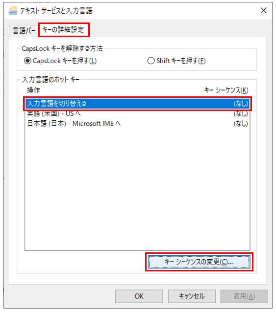 f:id:kakusuke98:20200319231312p:plain