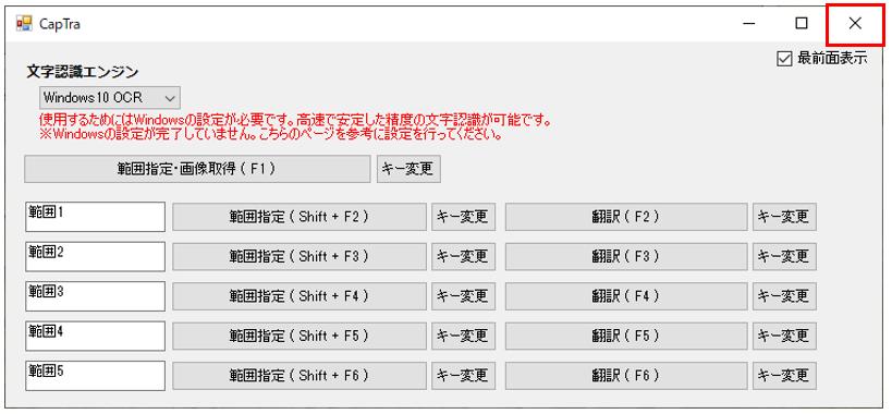 f:id:kakusuke98:20200319233155p:plain