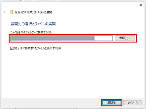 f:id:kakusuke98:20200328132923p:plain