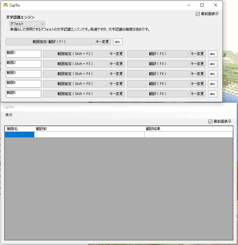 f:id:kakusuke98:20200328134902p:plain