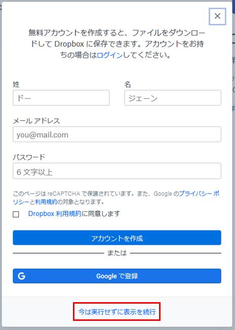 f:id:kakusuke98:20200616215225p:plain