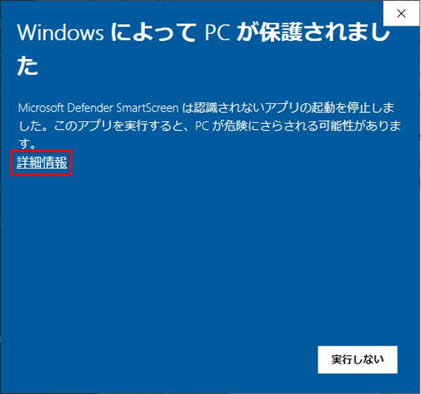 f:id:kakusuke98:20200616220627p:plain
