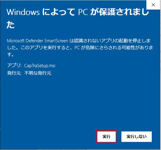 f:id:kakusuke98:20200616221016p:plain