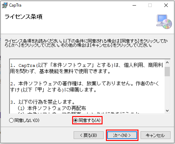 f:id:kakusuke98:20200616222003p:plain