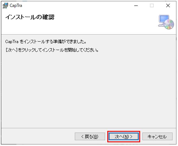 f:id:kakusuke98:20200616222237p:plain