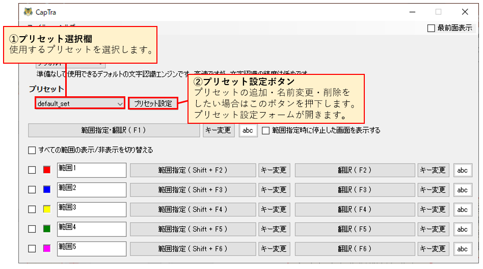 f:id:kakusuke98:20210127145254p:plain