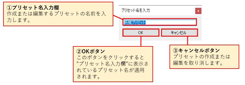f:id:kakusuke98:20210127150044p:plain