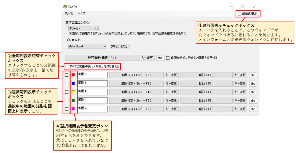 f:id:kakusuke98:20210127150316p:plain