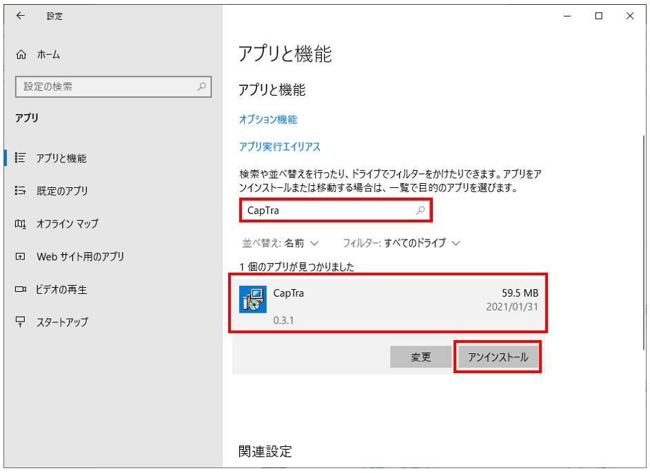 f:id:kakusuke98:20210131124755p:plain