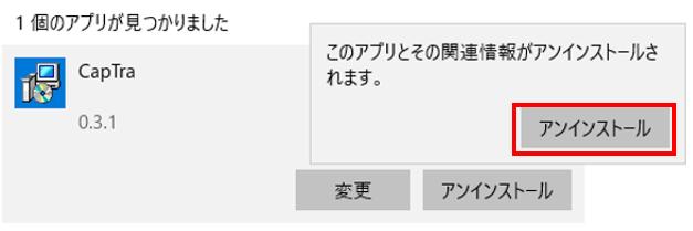 f:id:kakusuke98:20210131125019p:plain