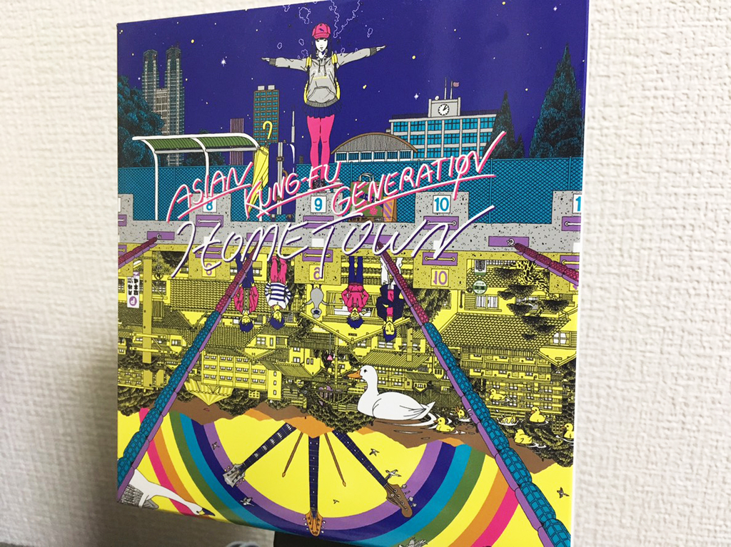 ASIAN KUNG-FU GENERATION『ホームタウン』『Can't Sleep EP』