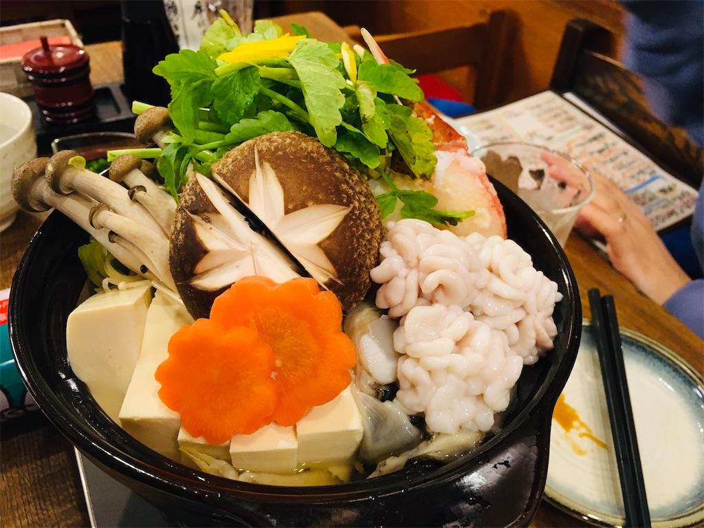 近所の居酒屋で食べた海鮮湯豆腐(うまい)