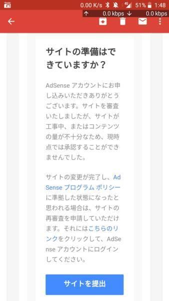 f:id:kakuyasusim2018:20180829020141j:plain