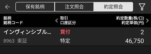 f:id:kakuyasusim2018:20180913220044j:plain