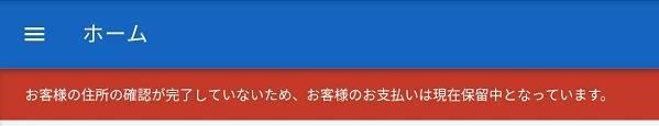 f:id:kakuyasusim2018:20180920003601j:plain