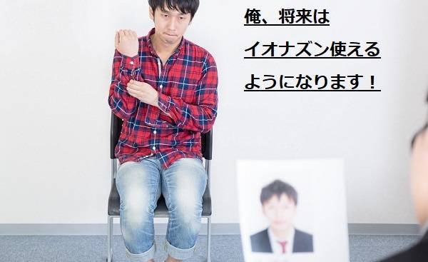 f:id:kakuyasusim2018:20180923215559j:plain