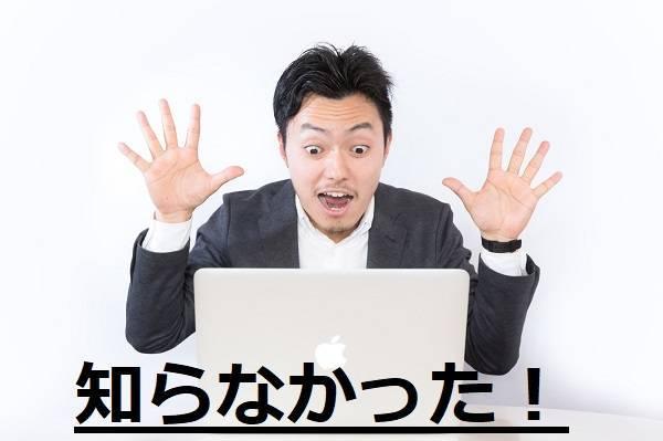 f:id:kakuyasusim2018:20180925022515j:plain