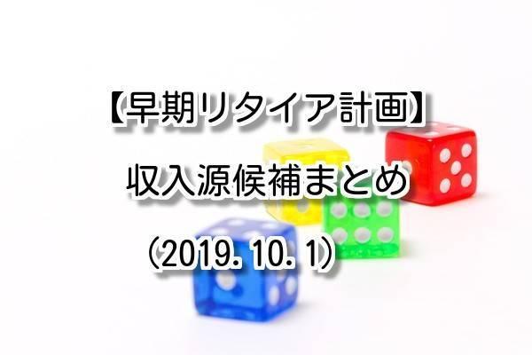 f:id:kakuyasusim2018:20181002003436j:plain