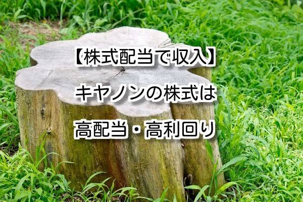 f:id:kakuyasusim2018:20181005233836j:plain
