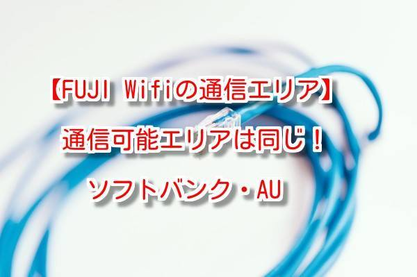 f:id:kakuyasusim2018:20181006122320j:plain