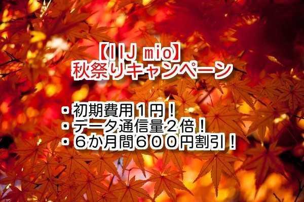 f:id:kakuyasusim2018:20181008121912j:plain