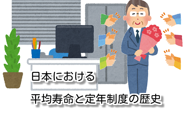 f:id:kakuyasusim2018:20181011000217p:plain