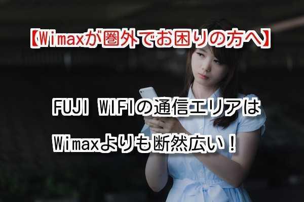 f:id:kakuyasusim2018:20181019023351j:plain