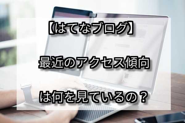 f:id:kakuyasusim2018:20181113004610j:plain