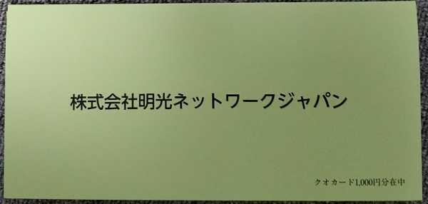 f:id:kakuyasusim2018:20181126004323j:plain