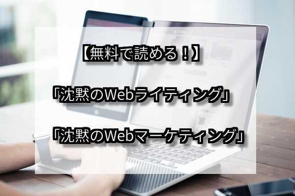 f:id:kakuyasusim2018:20181206004815j:plain