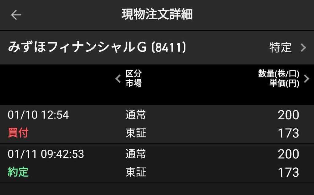 f:id:kakuyasusim2018:20190111180443j:plain