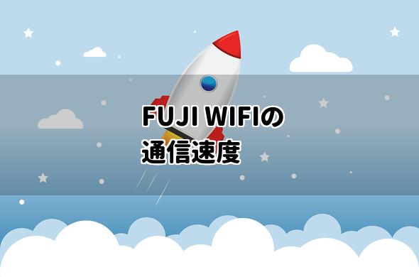 f:id:kakuyasusim2018:20190121025330p:plain