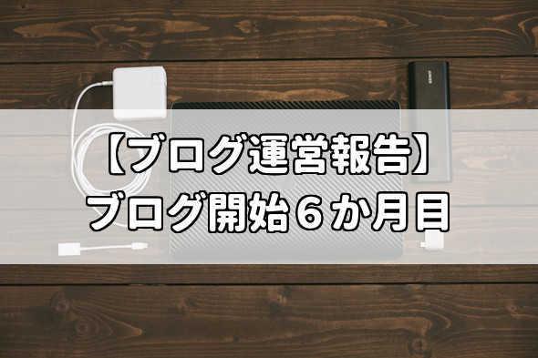 f:id:kakuyasusim2018:20190202044405j:plain