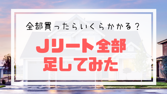 f:id:kakuyasusim2018:20190211155648p:plain