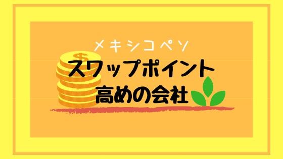 f:id:kakuyasusim2018:20190215005138p:plain
