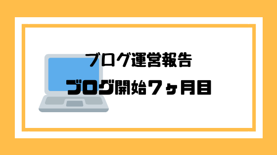 f:id:kakuyasusim2018:20190302182745p:plain
