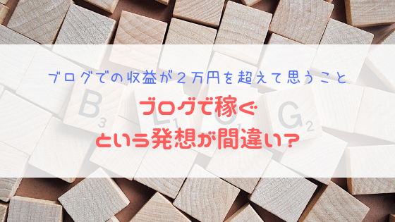 f:id:kakuyasusim2018:20190308190752p:plain