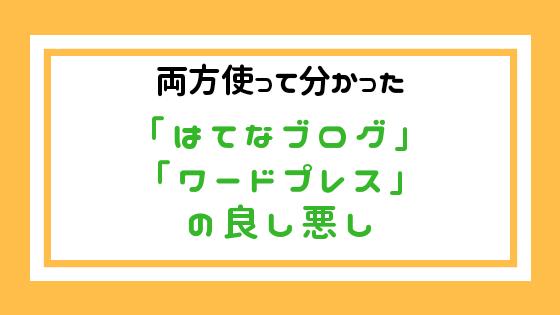 f:id:kakuyasusim2018:20190313235129p:plain