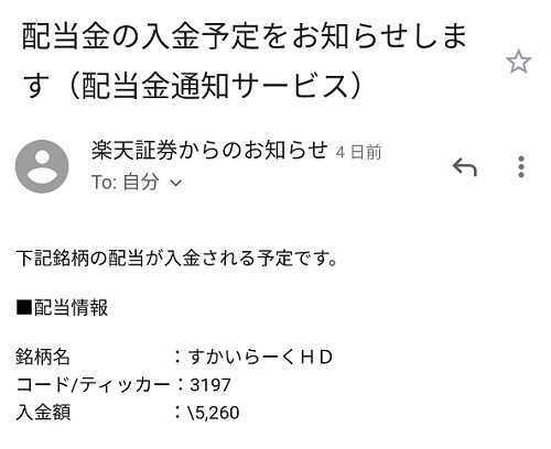 f:id:kakuyasusim2018:20190316181447j:plain