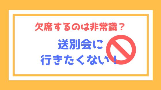 f:id:kakuyasusim2018:20190329013328p:plain