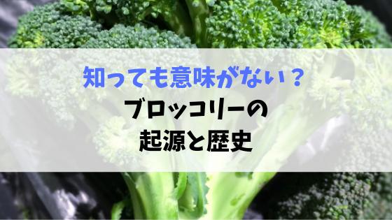 f:id:kakuyasusim2018:20190330160345p:plain