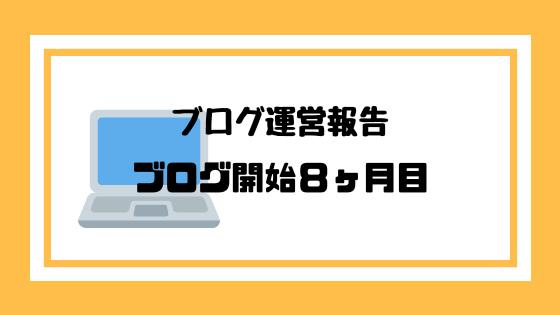 f:id:kakuyasusim2018:20190402024903p:plain