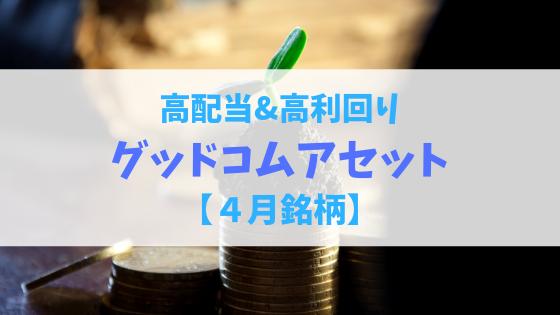 f:id:kakuyasusim2018:20190402210010p:plain