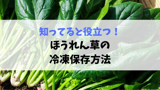 f:id:kakuyasusim2018:20190404024931p:plain