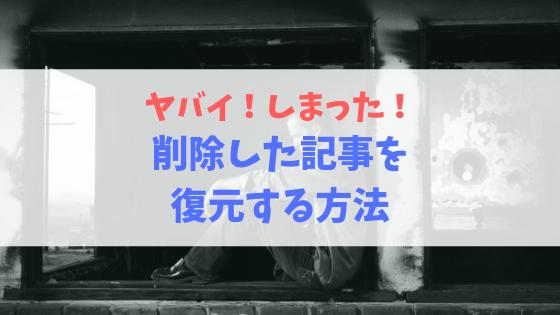 f:id:kakuyasusim2018:20190406155054p:plain